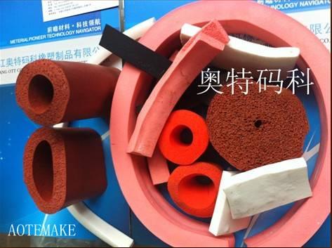 High quality silicone foam tubes/board