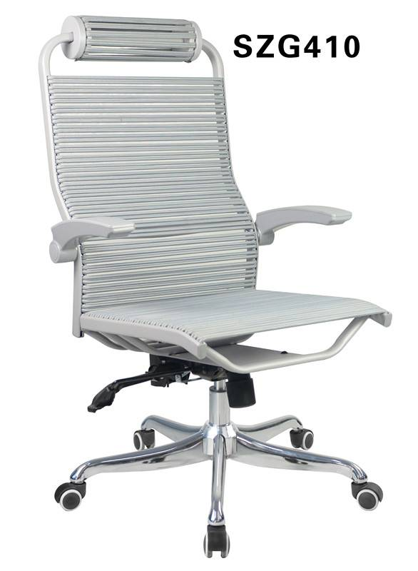 Desk Bungee Office Ergonomic Swivel Conference Chair