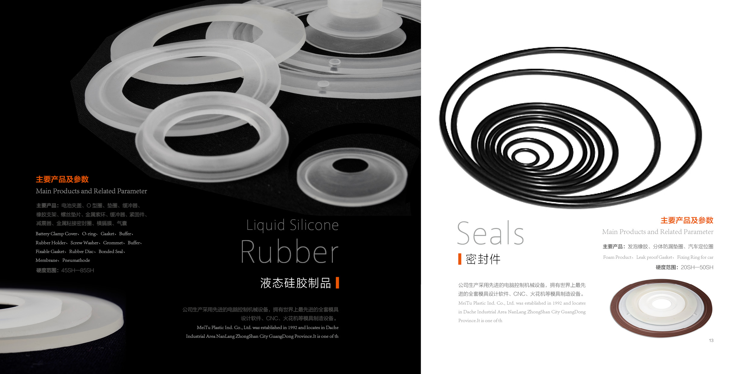 Silicone Rubber seals silicone gasket for bathroom and kitchen