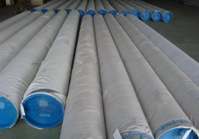 TP304 stainelss steel pipe