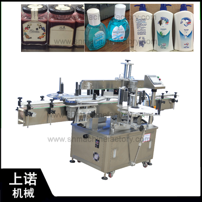 Automatic Double Sides Hand Sanitizer Gel Disinfectant Self Adhesive Sticker Bottle Labeling Machine