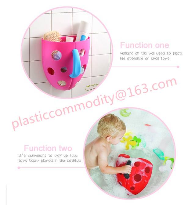 High quality cute Baby Bath Toy Holder