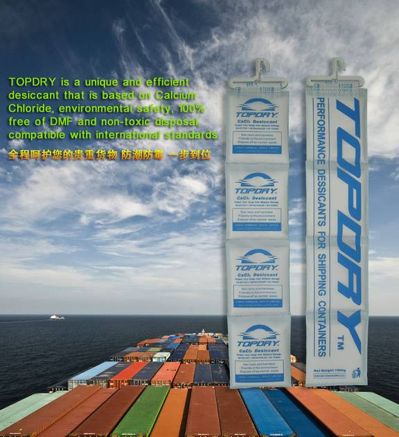 Container Desiccant China Supplier