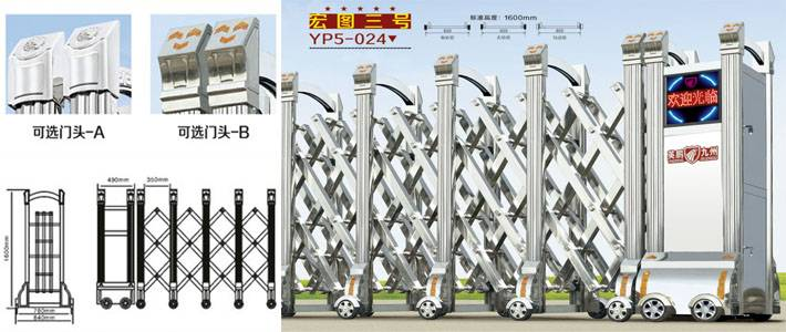 WholesalersStainless Steel Electric Folding Gate in highest quality Honto III