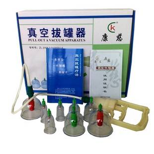 Chinese medical cupping device 24 Cups Cupping Set+8 Magnets cupping therapy