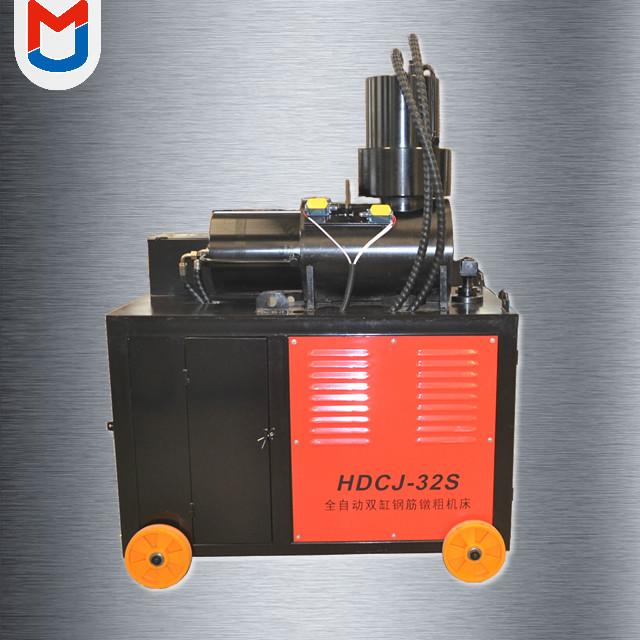 HDCJ-32S upsetting machine from china factory