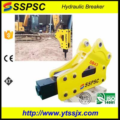 Excavator backhoe loader skid steer applicable breaker hammer