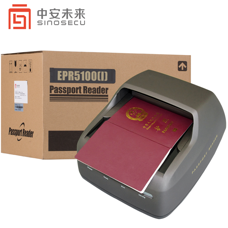 Full page e-passport and ID reader