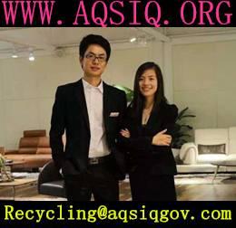 AQSIQ license_AQSIQ Registration_China aqsiq