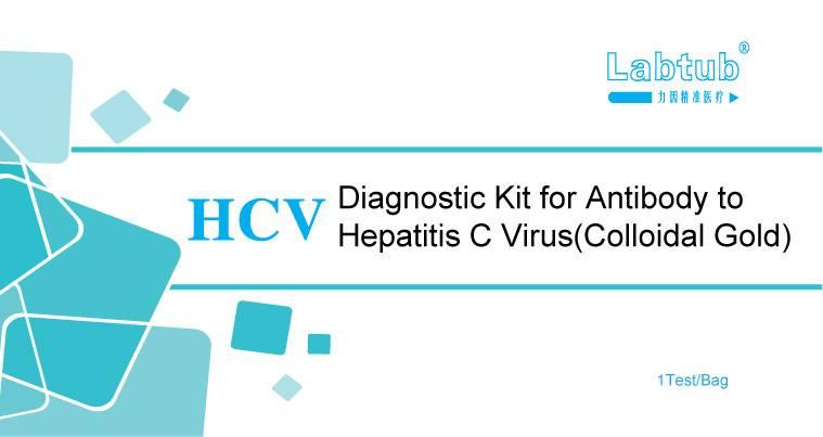 HCV Reagent