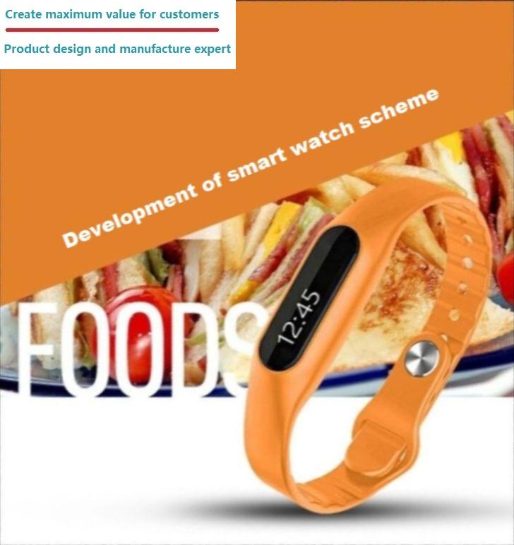 Hua&ChaoThe development of sport mode intelligent Bracelet Design and development of PCBA