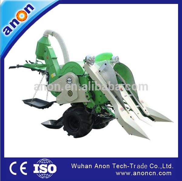 ANON mini small rice paddy harvester machine