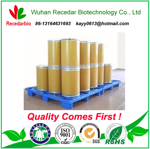 99% high quality raw powder Econazole Nitrate