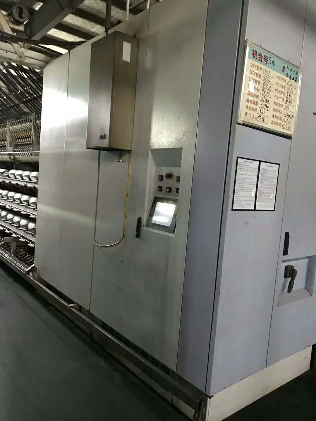 used Barmag FK6-1000 texturizing machine for sale