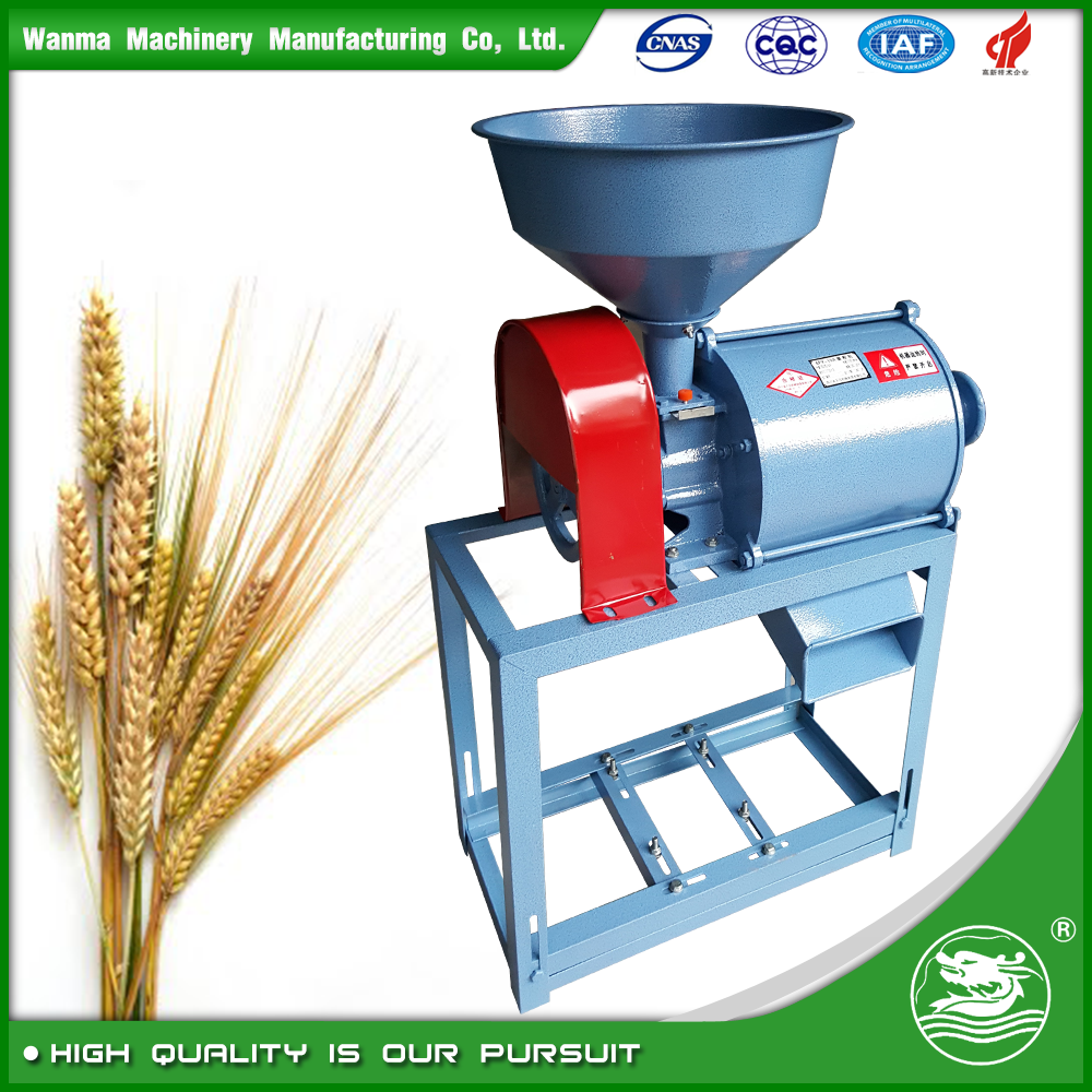 WANMA 6FP180M 2017 New Arrival Small Wheat Flour Milling Machine