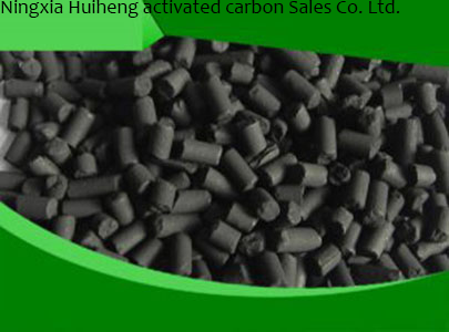 Wood columnar activated carbon