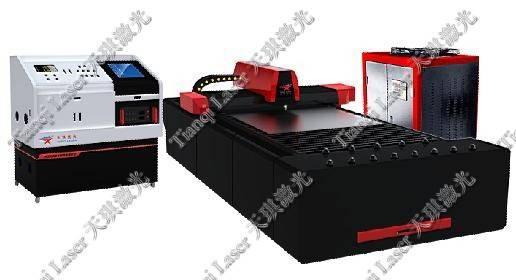 1000w YAG laser cutting machine