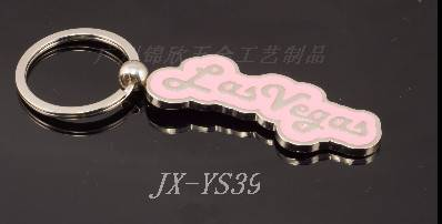 Metal LOGO Key Chain Promotional Gift