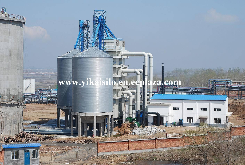 Cement bottom silo