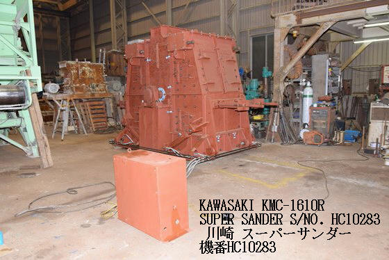 "USED ""KAWASAKI"" MODEL KMC-1610R SUPER SANDER S/NO. HC10283"
