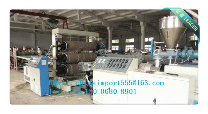 Production Line To Guangzhou Shipping Agent