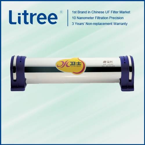 Household Water Filter System Drinking Water Filter