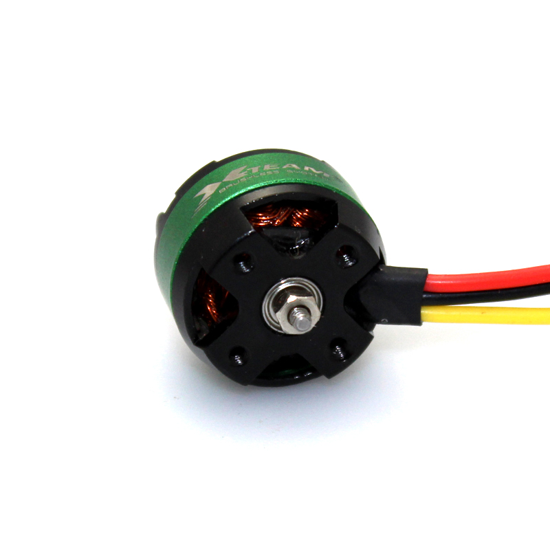 X-TEAM 1704 micro-miniature DC brushless motor RC airplane outer rotor brushless motor