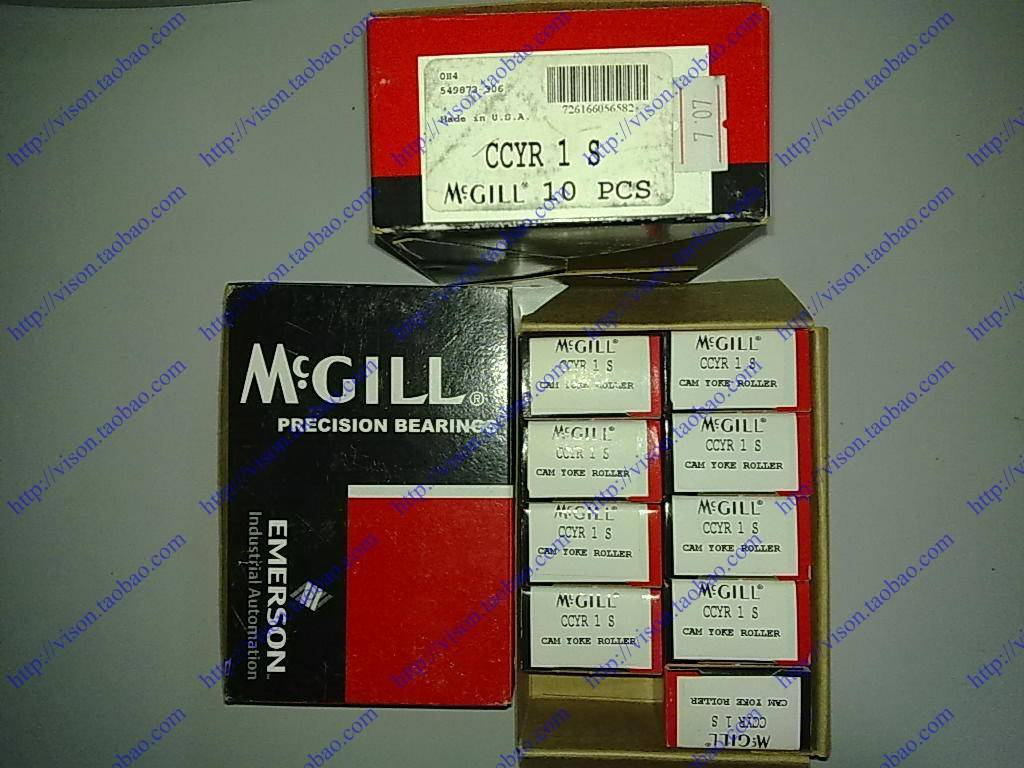 Armenia  MCGILL Bearings
