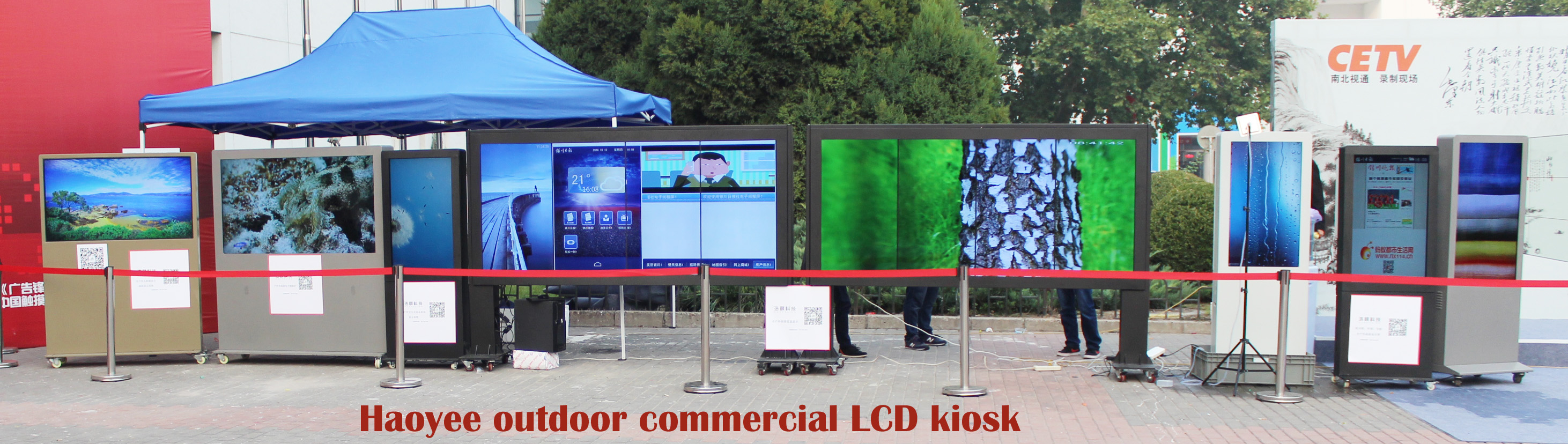 waterproof outdoor high brightness lcd display standalone outdoor digital signage with with wheels