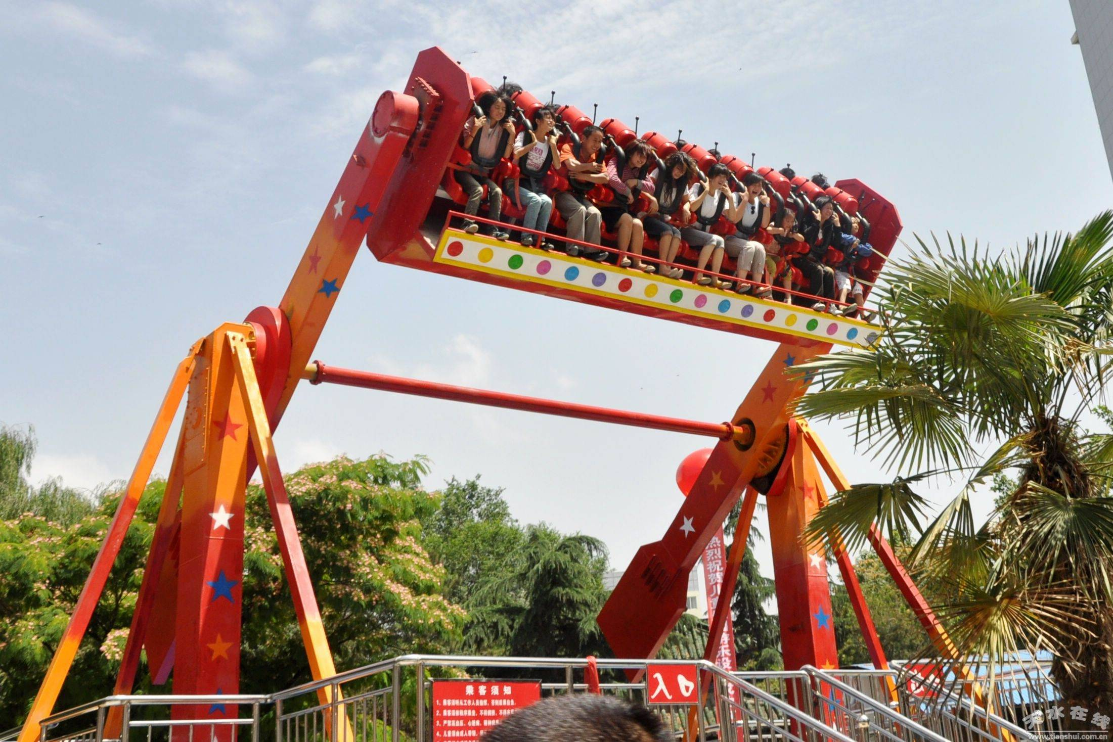 2012 Hot Sale Amusement Park Rides-Embrace the Moon In the Sky