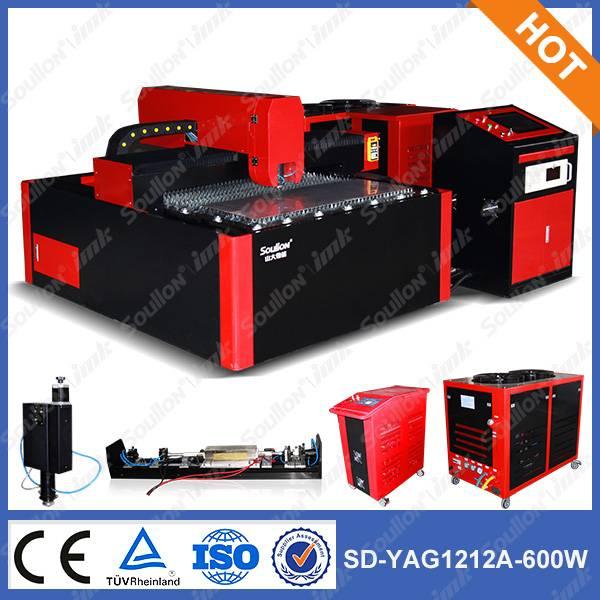 SD-YAG 1212 small yag 600w laser cut machine for metal plate