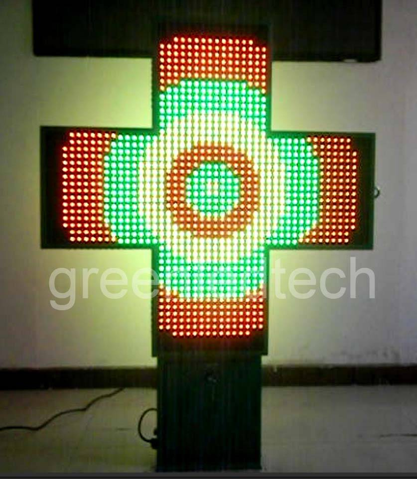 Full color LED pharmacy cross 52x52cm