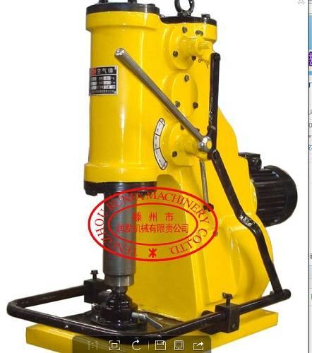 Air power forging hammer C41-6KG