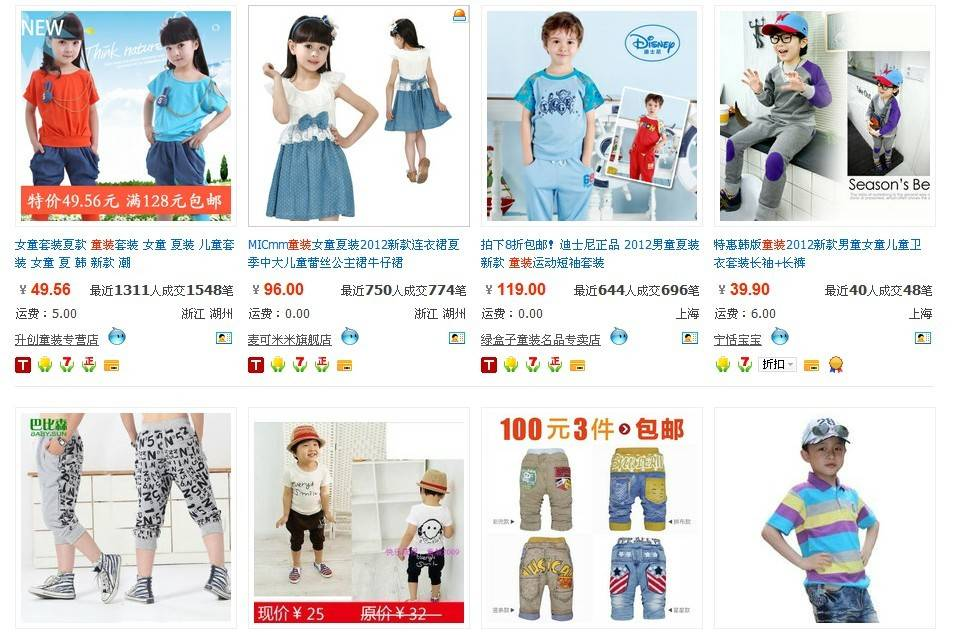 buy from china children clothing