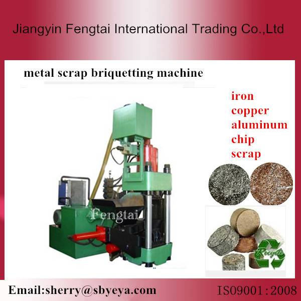 Patent product! aluminum scraps briquetting press machine