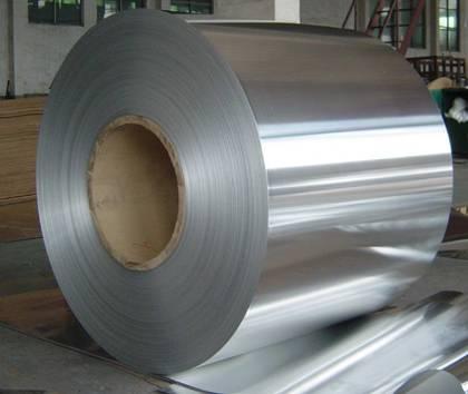 aluminium coil,aluminium sheet,aluminium plate