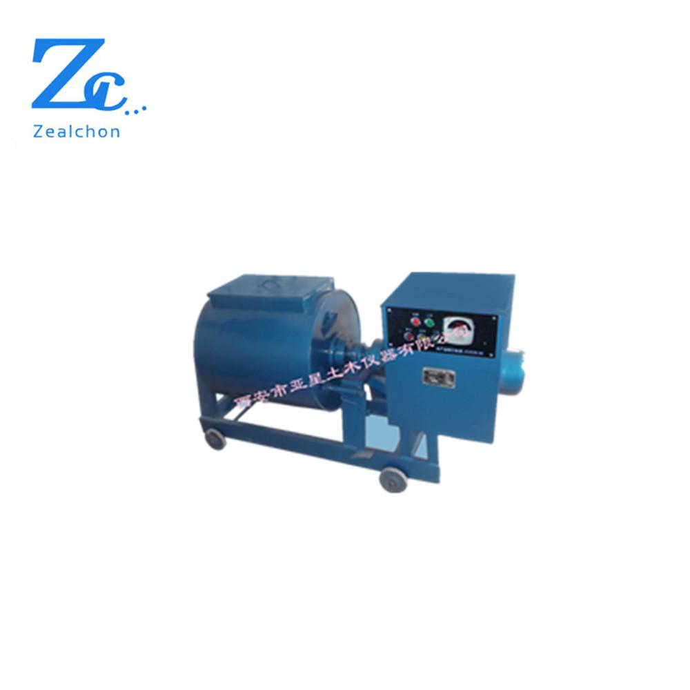 Single Shaft Forced Horizontal Concrete Mixer Machine HJW-60