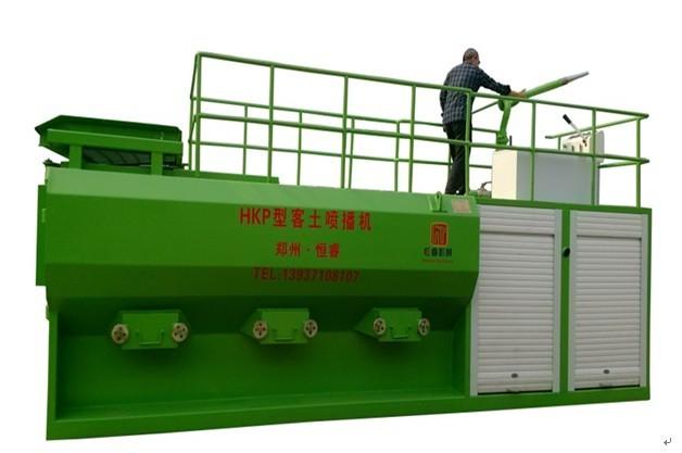 High power hydro seeder machine
