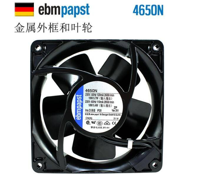 Ebmpapst 4650N  all Metal aluminium cooling server fan high tempreture