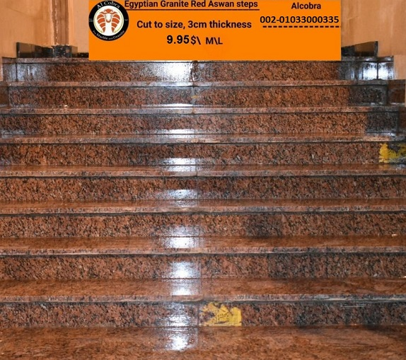Egyptian Granite Red aswan steps