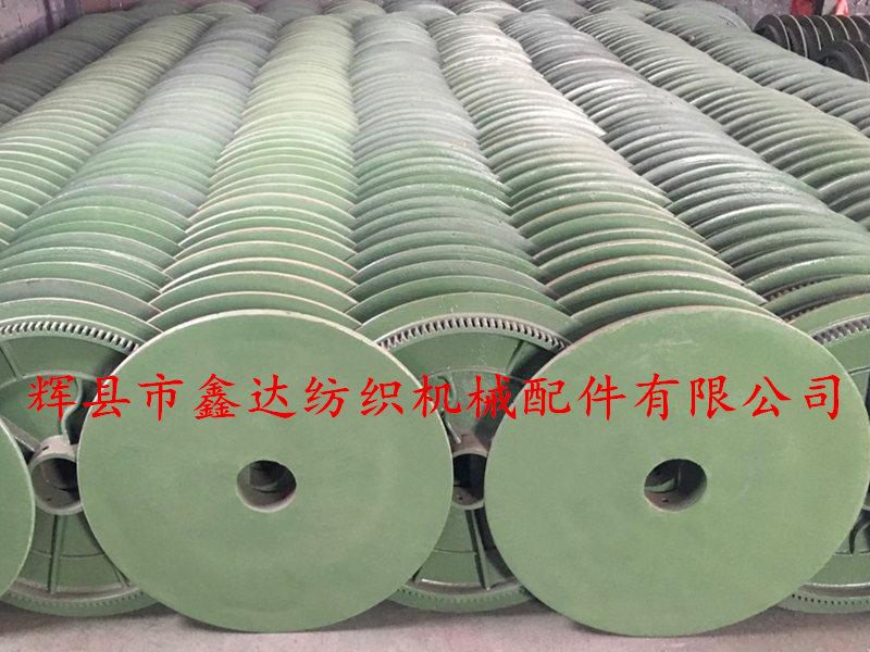 Textile machine Warp Beam Disc For 1515 Shuttle Loom
