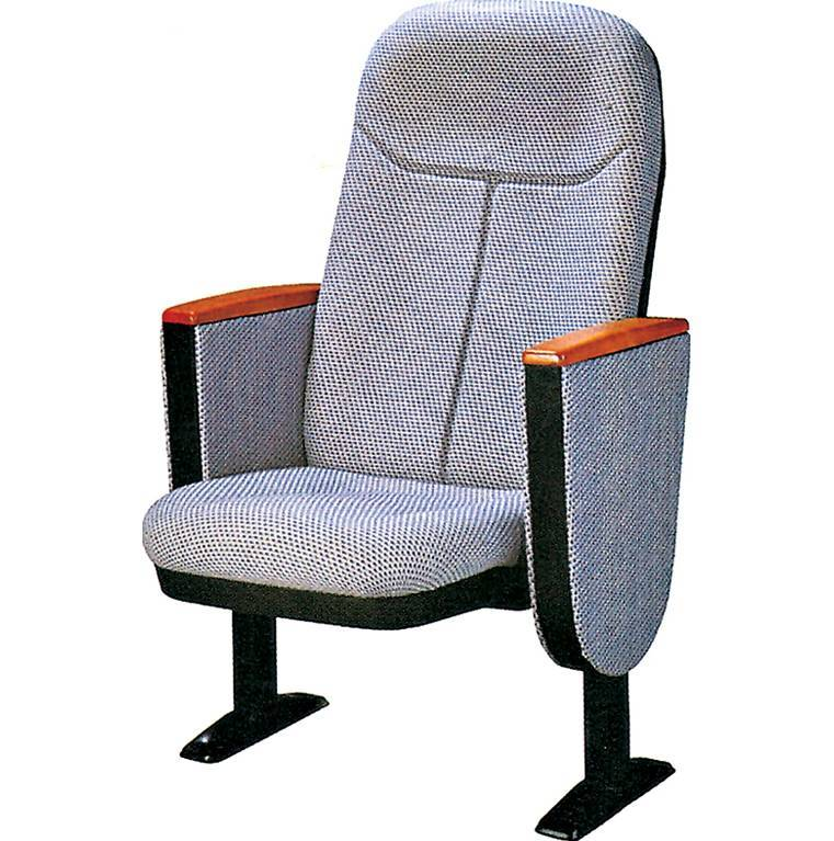 Cheap Cinema Chair
