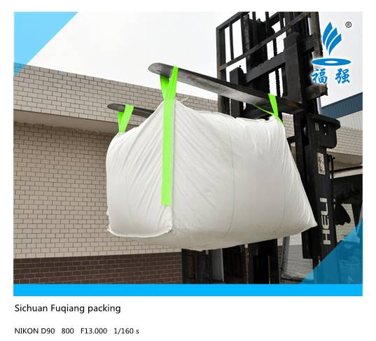 1000-2000kg air bag for container