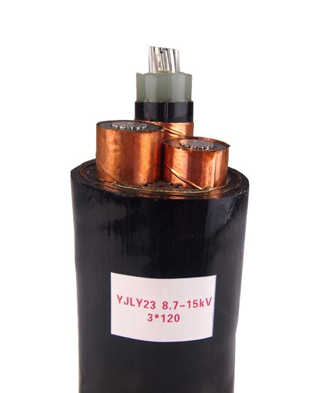 YJLY23 8.7-15KV 3X120