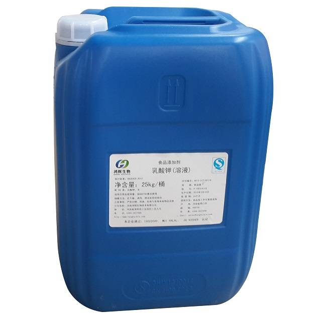 Potassium lactate and Potassium acetate mixture 60%