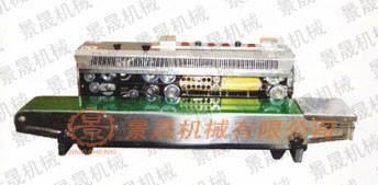 Ink roller printing sealer machine (horizontal) FK-980W