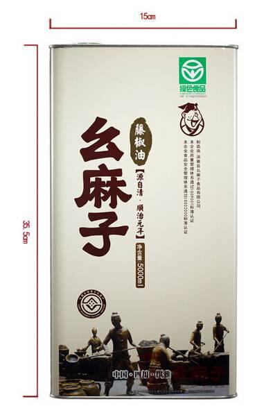 Sichuan Flavor Yaomazi 5L Green Szechuan Pepper Oil
