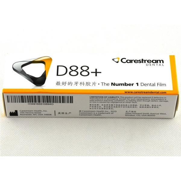 D88+ dental film light room
