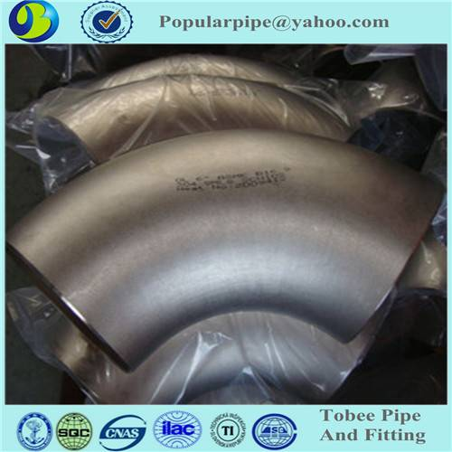 stamping pipe fitting elbow