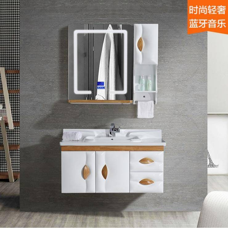 PVC solid wood bathroom vanity, Mediterranean style with bluetooth music player